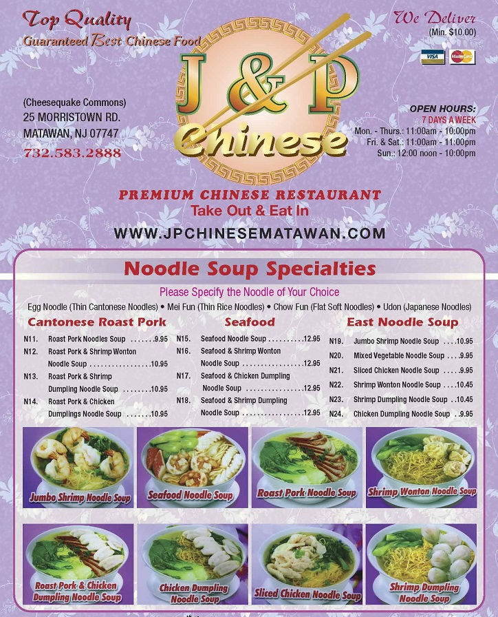 j p chinese reestaurant in matawan eat in take out delivery 25