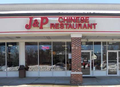 Chinese Restaurant Jacksonville Fl